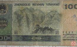 旧纸币回收有必要吗