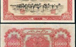 点评第一套人民币骆驼队的价值