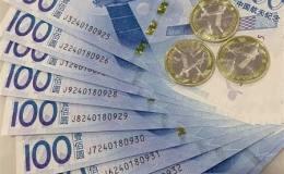 纪念钞的领航者航天纪念钞