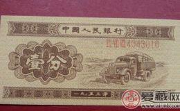 1953年一分纸币价格你知道多少