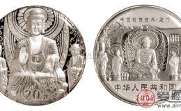 2002年龙门石窟金银币