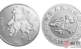 2006年生肖狗公斤金银币具体收藏价值