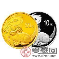 2011年生肖兔公斤金银币 不容错过的收藏新贵