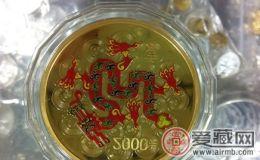 2011年5盎司彩金龙5盎司彩银币投资价值上升