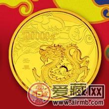 2012年生肖龙公斤金银币适合收藏与投资