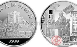 铂金币古代科技发明(1~3组)金银币行情如何