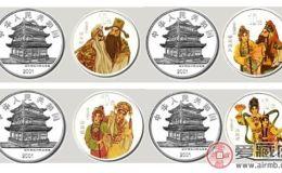 不可或缺的京剧艺术四组金银币