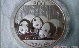 关于2001年熊猫金银币的鉴别