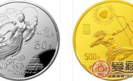 黄河文化金银币第二组收藏价值解读