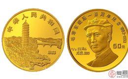 毛泽东百年(无s版)金银币50元金币鉴赏