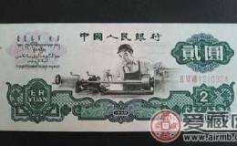 一起认识纸币收藏
