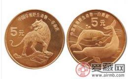 珍稀野生动物——白鳍豚,华南虎纪念币