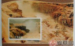 回收壶口瀑布小型张,邮票中的王者