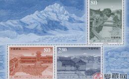 丽江小型张,邮票中的风景