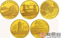 日月潭金银币收藏价值分享