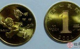 亲情无限的2004年生肖猴公斤金银币