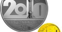 上海申博成功波多野结衣番号银币套装价格高吗