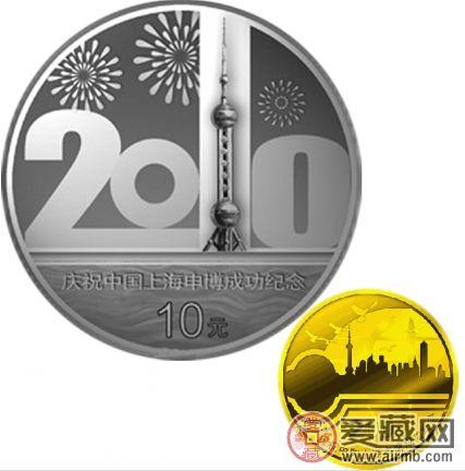 上海申博成功金币银币套装价格高吗