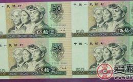 康银阁四连体钞值得收藏