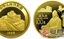 中国传统文化金币回收注意事项