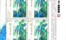 怎样保存好邮票