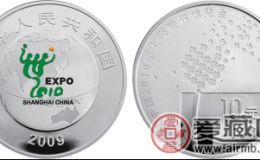 """世博纪念银币值得所有人""""雪藏"""""""