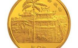 台湾风光一组金银币收藏分析