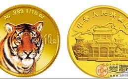 1998年虎年彩色金币价格上升空间不可估量