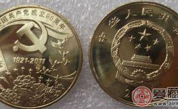 钱币纪念币还有升值空间吗