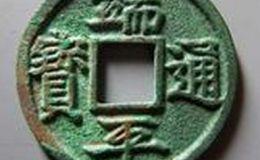 华夏钱币网成为投资小助手