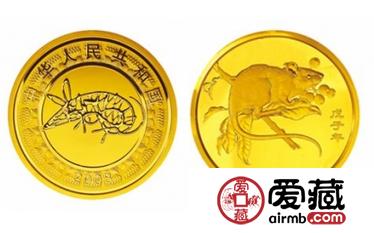 蕴含历史的意义行为金银币收购
