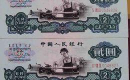 第三套人民币多少钱我告诉你