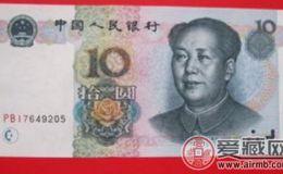 精彩的1999年10元人民币价格