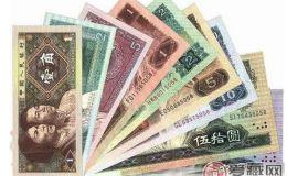 第四套人民币同号钞市价稳增不减