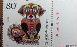 2006年生肖狗邮票升值空间大