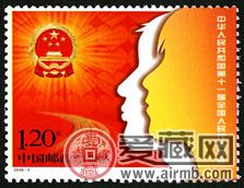编年邮票的收藏价值由哪些原因决定