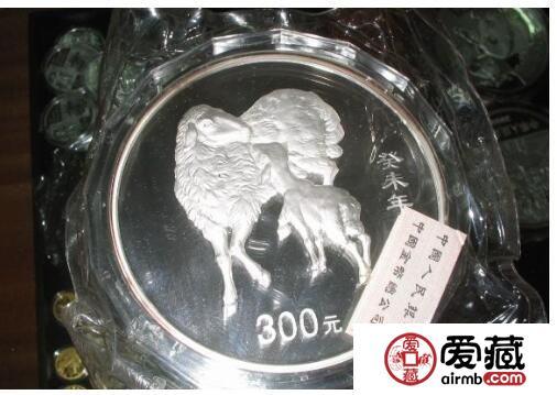 2003年公斤羊纪念币