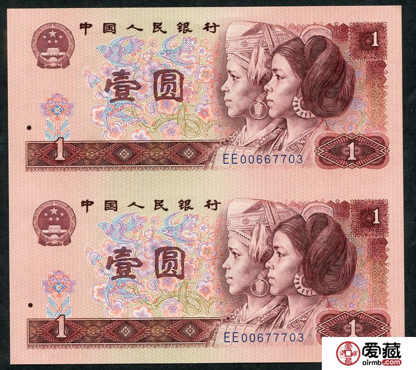 探索1990年1元人民币价格上涨背后的秘密