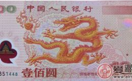 龙钞和双龙钞价格令人震惊