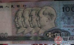 令人还念当年拿里拿着1990版100元人民币