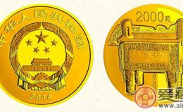青铜器金币融合了古代的艺术精髓与现代气息