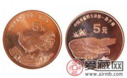 珍稀野生動物(褐馬雞、揚子鱷)紀念幣