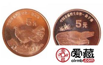 珍稀野生动物(褐马鸡、扬子鳄)纪念币