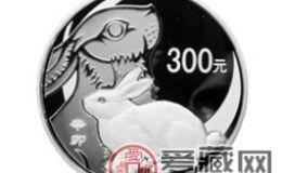 兔年银币以一公斤重量令收藏界震撼