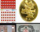 收藏2010年康银阁虎年流通币卡币有更好的发展前景
