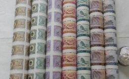 第四套人民幣整版連體鈔大炮筒如今價值不菲