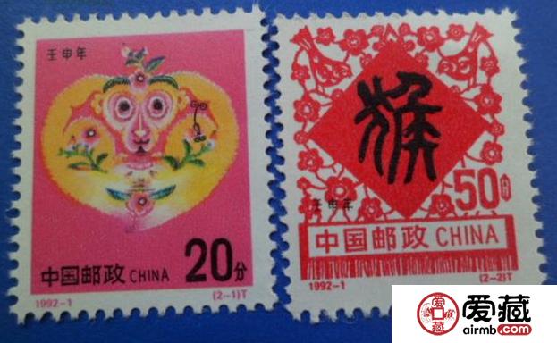 92年猴票最新价格成为邮票界的神话