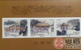 郵幣卡電子盤歷史介紹