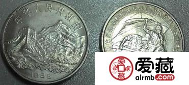 50周年纪念币一直被看好