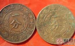 收藏投資就找中華錢幣網